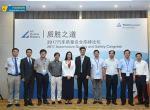 2017汽车质量安全高峰论坛,10月19,上海